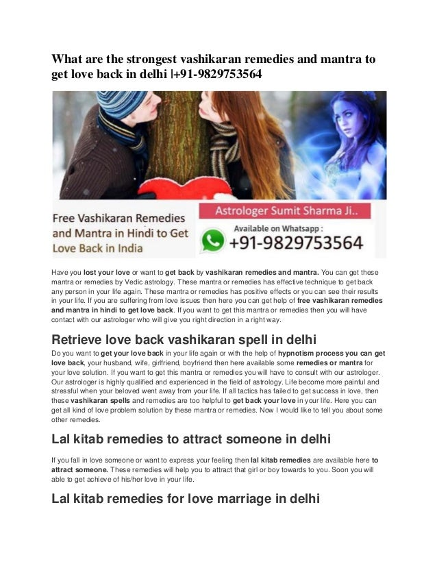 What are the strongest vashikaran remedies and mantra to get love bac…