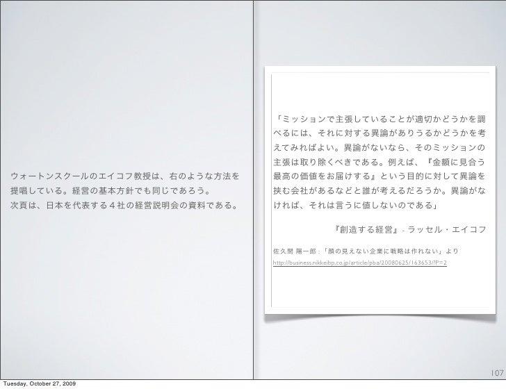 -                                              ;                             http://business.nikkeibp.co.jp/article/pba/20...