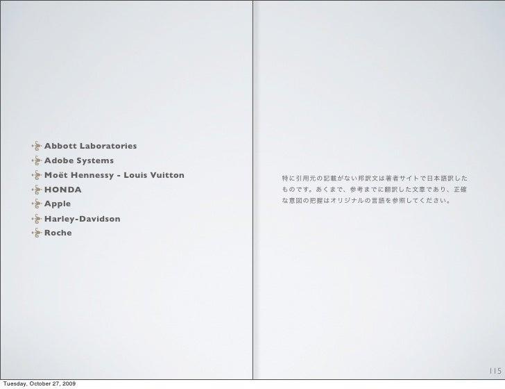 Abbott Laboratories               Adobe Systems               Moët Hennessy - Louis Vuitton               HONDA           ...