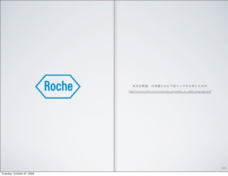 http://www.roche.com/corporate_principles_in_eight_languages.pdf                                                          ...