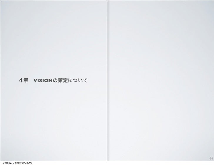 VISION                                          66 Tuesday, October 27, 2009