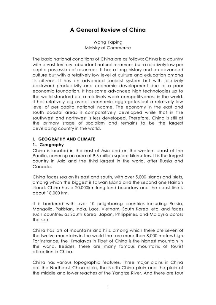 A General Review of China                              Wang Yaping                          Ministry of CommerceThe basic ...