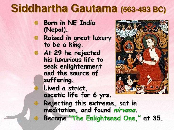 The Siddhartha quiz