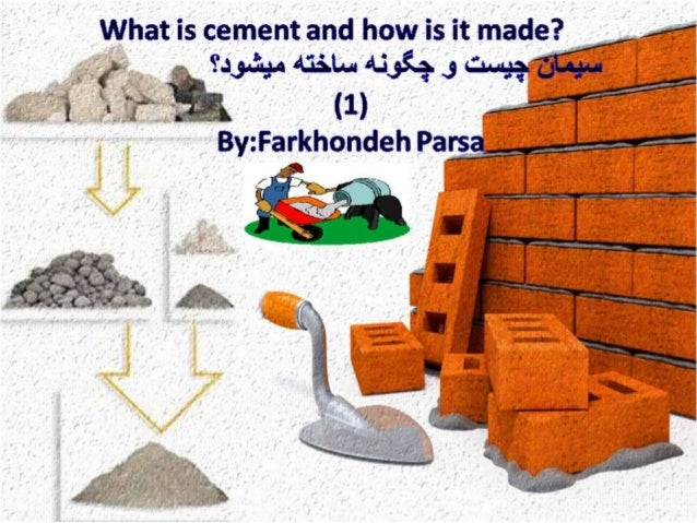 What is cement 1