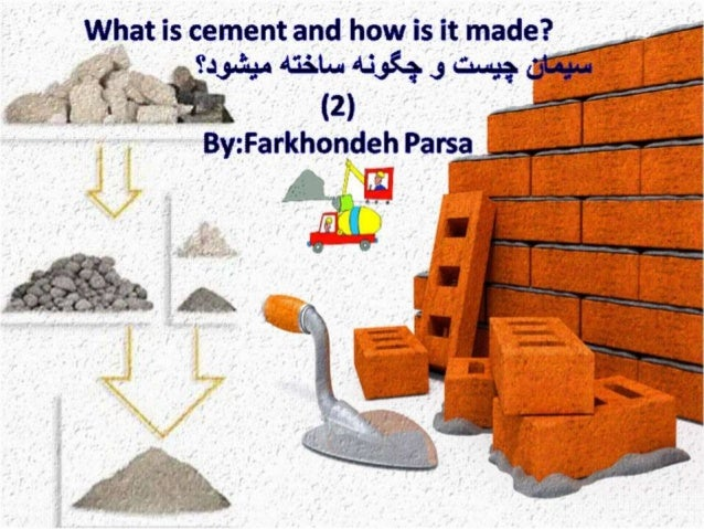 What is cement-  2