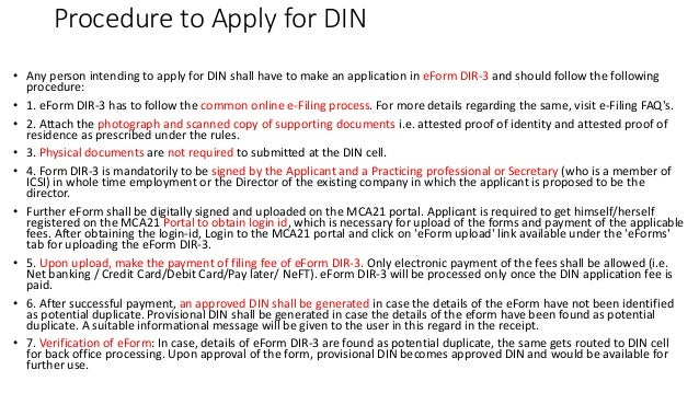 What is din ( director identification number)