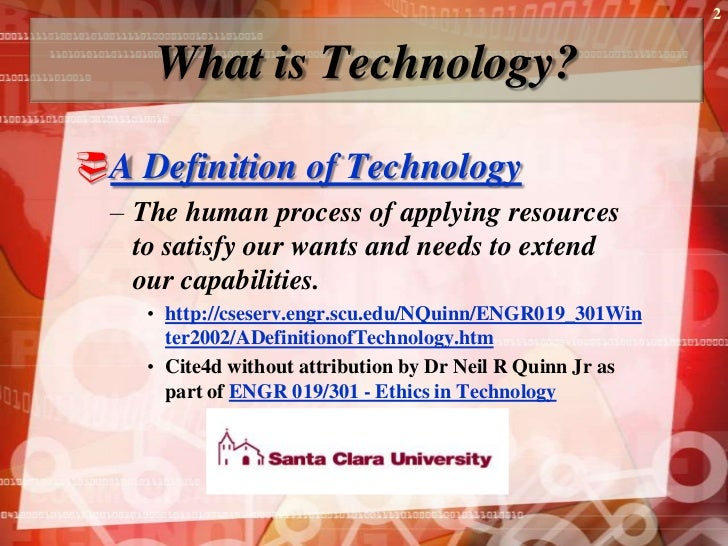 technology educational definition