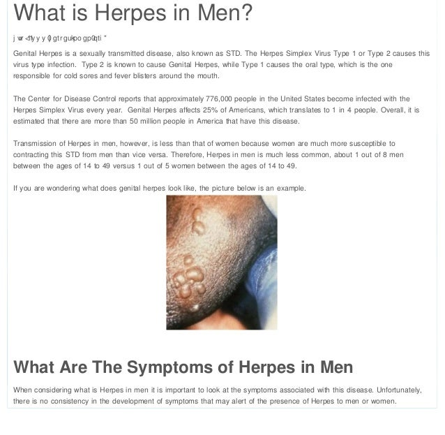 what herpes looks like on a man