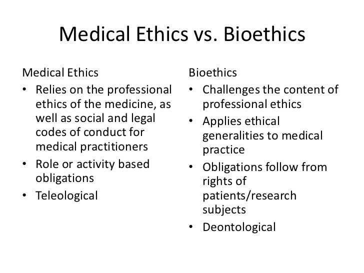 ethical neutrality essay Moral neutrality choose and respond to one of the following questions: question a using two concepts from the reading (eg polypotency, artifact/idea, sts, etc), critique the myth of moral neutrality of technology.