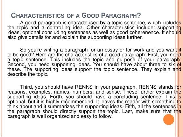 do essays have paragraphs