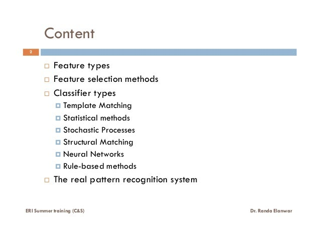 What is pattern recognition (lecture 4 of 6)