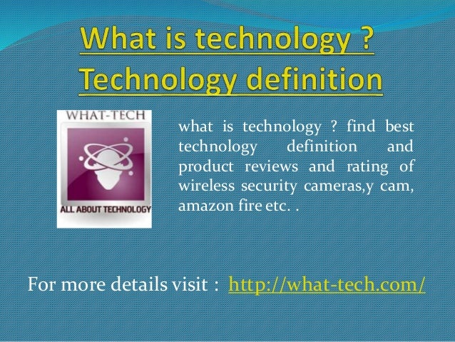 technology definition slideshare cam education upcoming security wireless