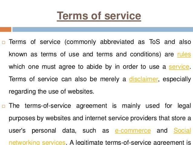 what is the difference between a terms of service and a