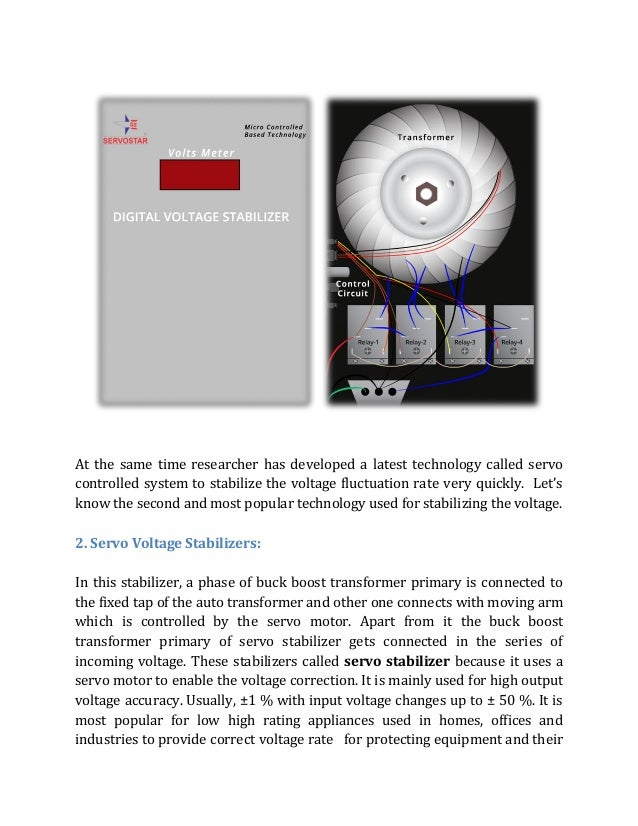 What Is The Difference Between Relay Type Voltage Stabilizer And Ser