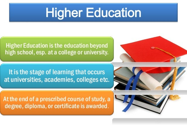 purpose of higher education essay