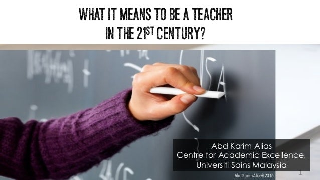What It Means To Be A Teacher In The 21st Century