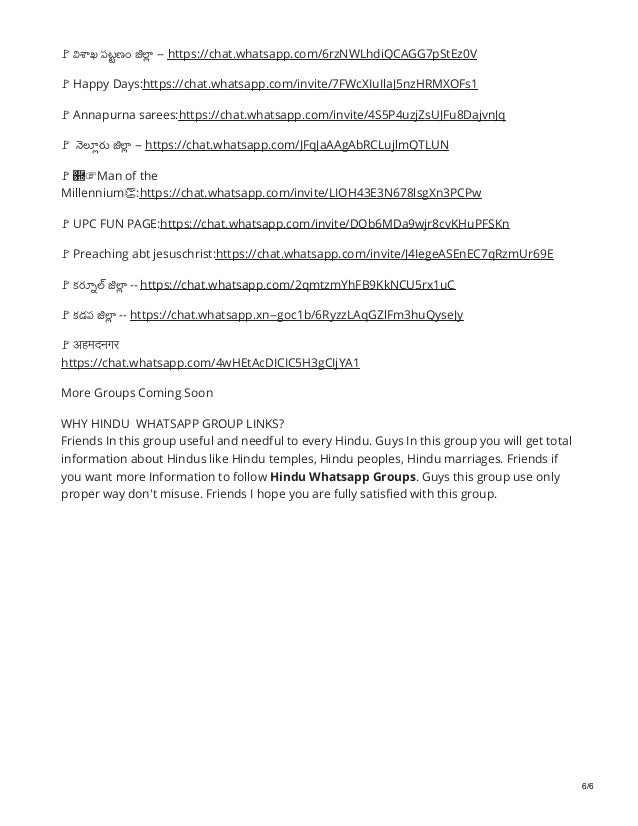 Whatsappgrouplink org hindu whatsapp group links