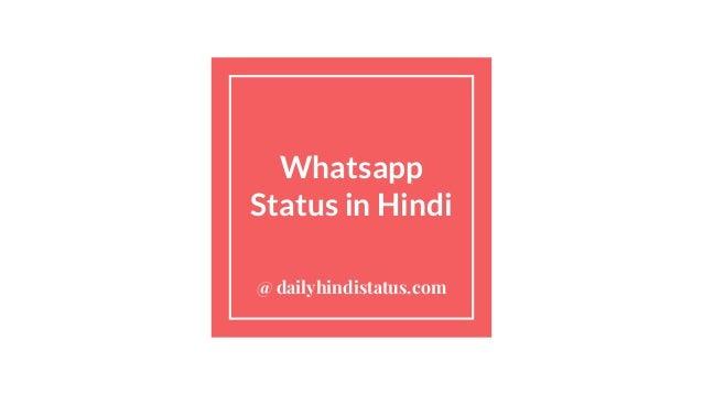Whatsapp Status in Hindi @ dailyhindistatus.com