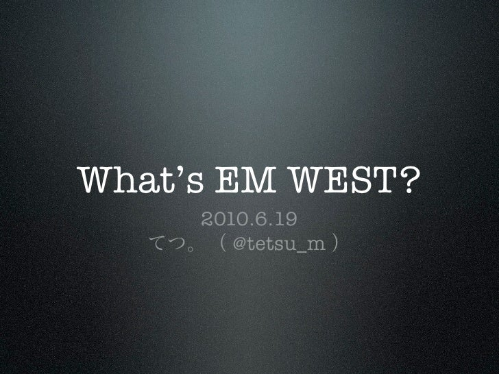 What's EM WEST?      2010.6.19         @tetsu_m