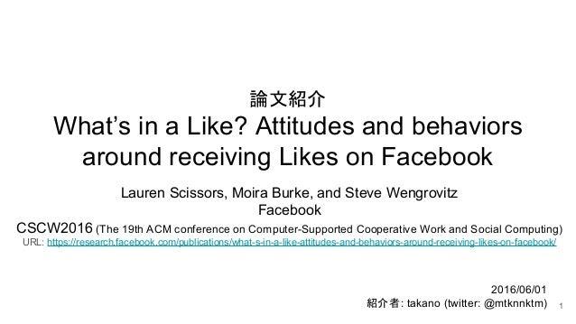 論文紹介 what s in a like attitudes and behaviors around receiving