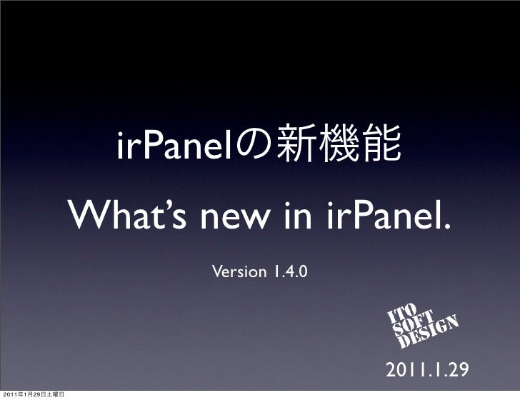 Whats new in irPanel 1.4.0