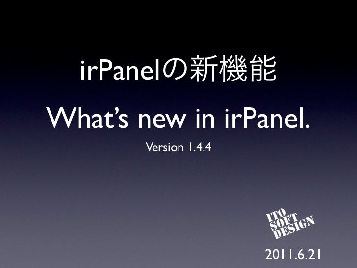 irPanelWhat's new in irPanel.        Version 1.4.4                        2011.6.21