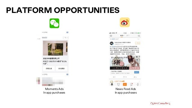 PLATFORM OPPORTUNITIES Moments Ads In app purchases News Feed Ads In app purchases
