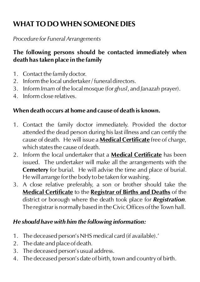 What To Do When A Muslim Dies | Fisabilillah