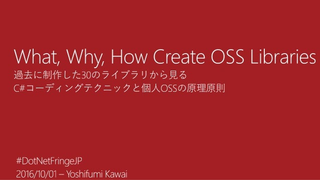 Work C# Unity Private http://neue.cc/ @neuecc