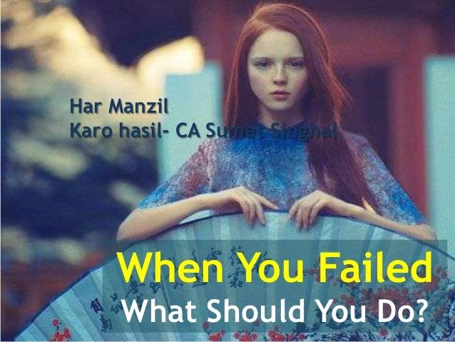 Har ManzilKaro hasil- CA Sumat Singhal    When You Failed     What Should You Do?