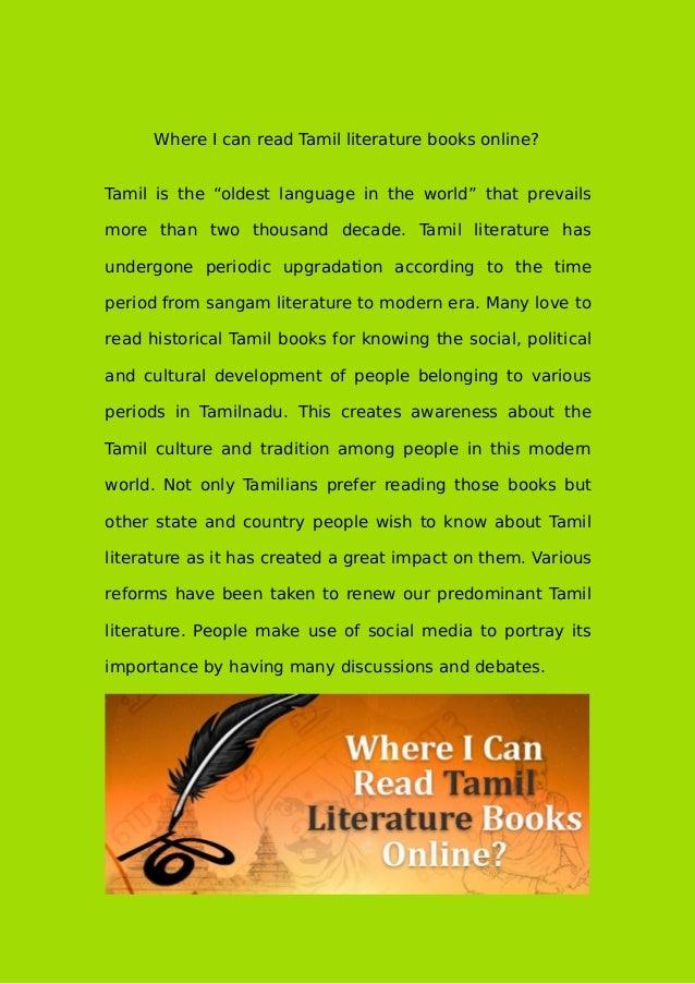 Tamil literature essays online