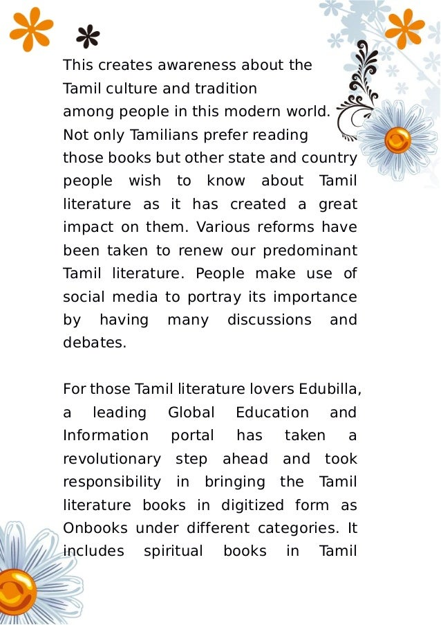 TAMIL BOOKS ONLINE - Online Tamil Book Shop