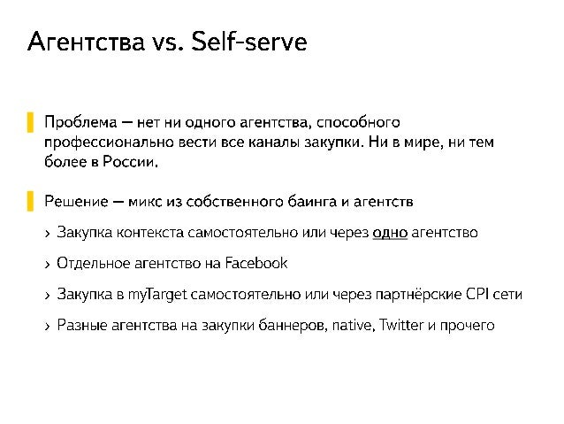 Mobile marketing for dummies and professionals [RUSSIAN]