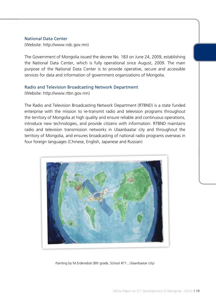 ict advancement essay The role of science and technology in society and governance toward a new contract between science and society kananaskis village.
