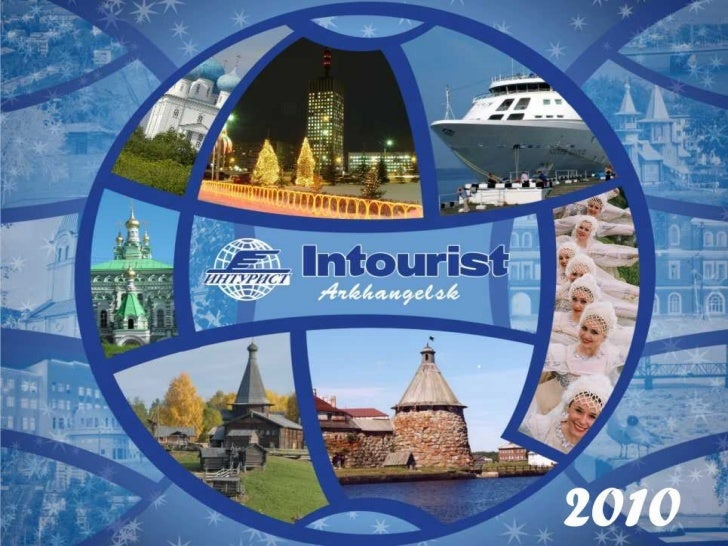 """OVERVIEW OF THE COMPANY    Founded in 1989 JSC """"INTOURIST - Arkhangelsk"""" has long traditions    of tour operating on inter..."""
