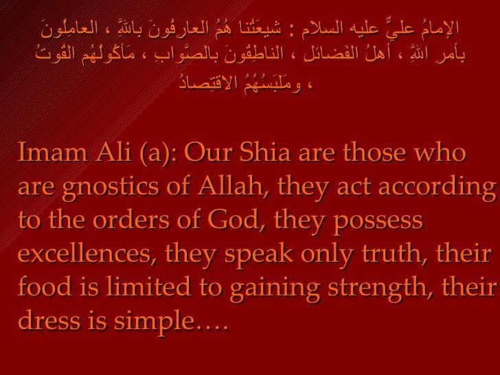 الإمامُ عليٌّ عليه السلام  :  شيعَتُنا هُمُ العارِفُونَ بِاللَّهِ ، العامِلُونَ بِأمرِ اللَّهِ ، أهلُ الفَضائلِ ، الناطِقُ...