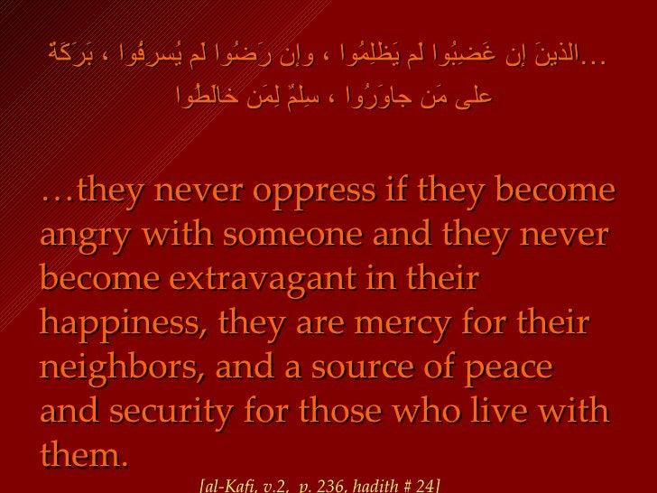 … الذينَ إن غَضِبُوا لَم يَظلِمُوا ، وإن رَضُوا لَم يُسرِفُوا ، بَرَكَةٌ على مَن جاوَرُوا ، سِلمٌ لِمَن خالَطُوا   <ul><li...