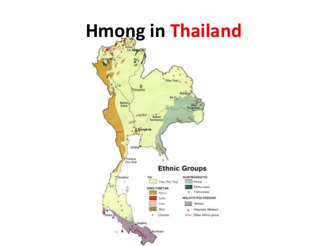 an introduction to the culture and history of the amoan language Other cultures collections of resources and information, mainly external to ethnomed, on specific groups of refugee and immigrants  history, and culture of.