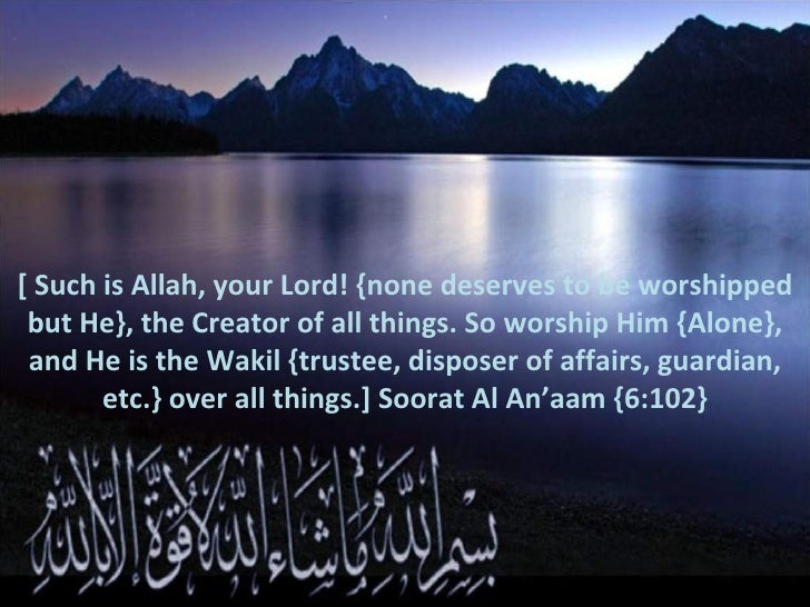 allah is the best creator He says that he is the best of judges allah has created all that we call the universe as a test for us this is not our final destination.