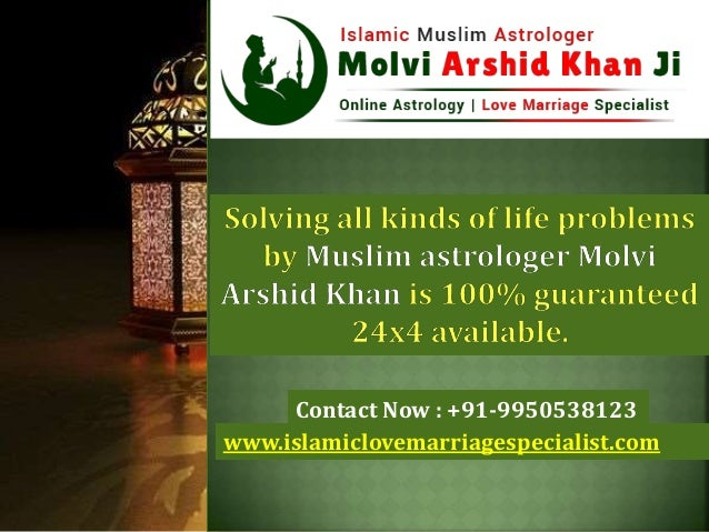 www.islamiclovemarriagespecialist.com Contact Now : +91-9950538123