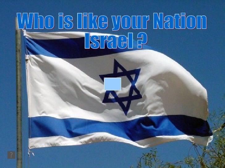 שמע ישראל Shema Yisroel      . . . Hear O' Israel