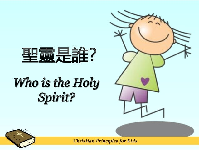 Christian Principles for Kids