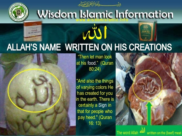 Islam: Allah Is The True God While Jesus Was His Prophet (By Dr. Norl…