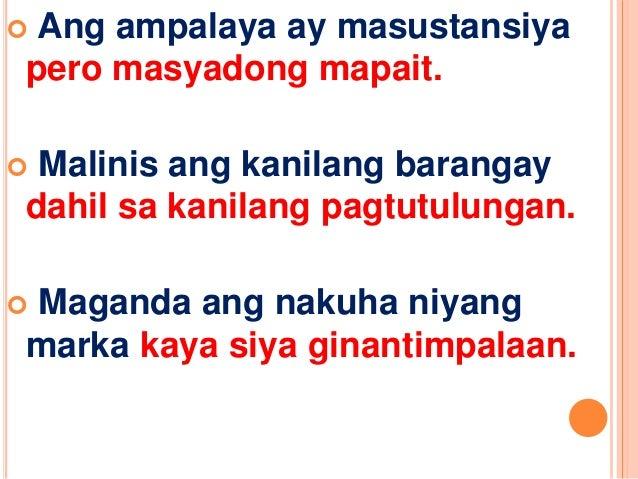 PAANO NATIN MAPAPAUNLAD ANG PILIPINAS?