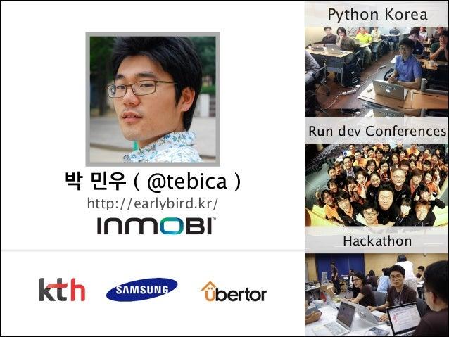 개발자와 영어 Why and how Slide 3