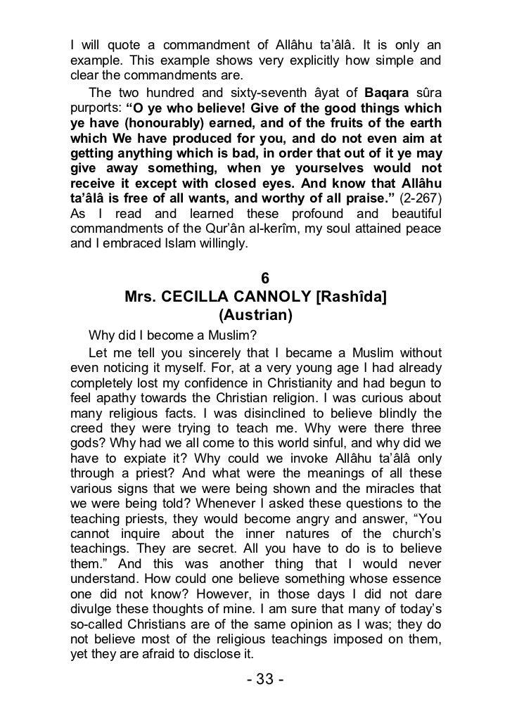 essay on muslim unity in english