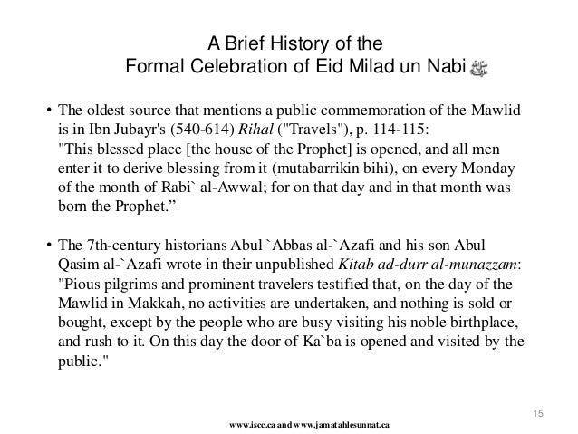 Short essay on eid milad un nabi in english best critical essay ghostwriters websites