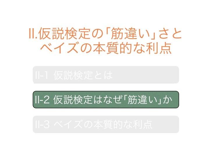 デミングの批判                http://ja.wikipedia.org/wiki/ファイル:W._Edwards_Deming.jpgWE Deming (1900-1993) 品質管理の神日本復興の立役者