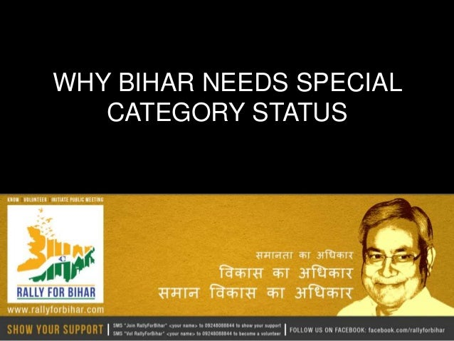 WHY BIHAR NEEDS SPECIAL   CATEGORY STATUS