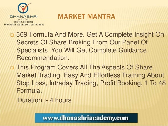 Secrets to share trading как играть на форекс видео